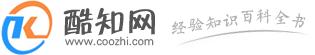 酷知經驗網 - 經驗知識百科全書