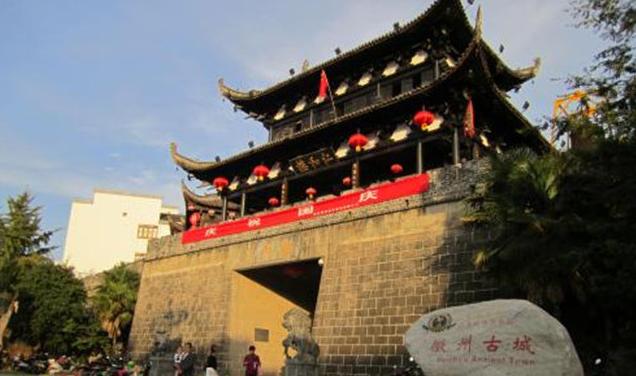 安徽旅游景点