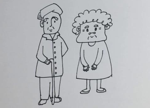 爺爺奶奶簡筆畫