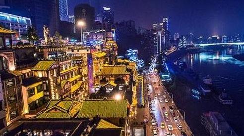 重慶旅游攻略