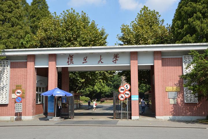 上海有什么大学