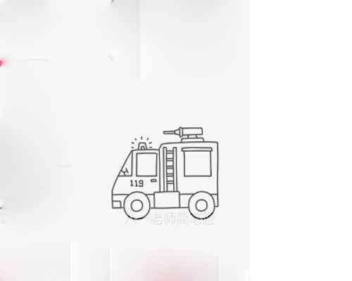 消防車簡筆畫
