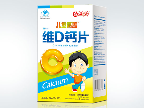 鈣片怎么吃