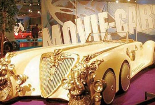 世界上最贵的车