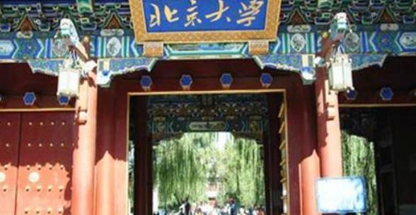 中国大学排行榜前十名