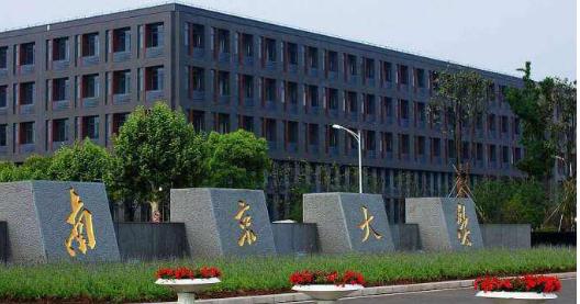 中國大學排行榜前十名