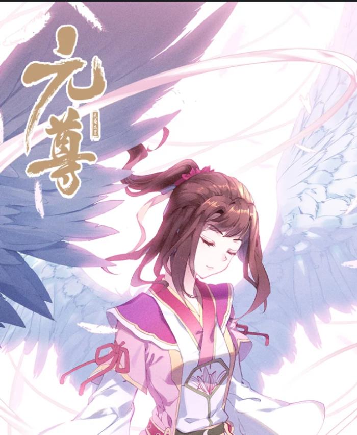 玄幻小說排行榜2019前十名