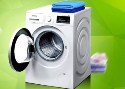 洗衣机品牌排行榜前十名