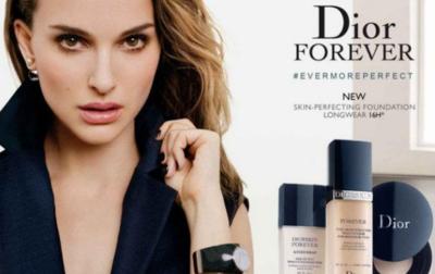十大奢侈化妆品排行榜