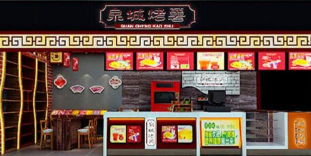 全国加盟小吃店排行榜前十名