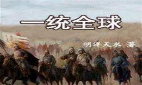 三国小说排行榜前十名
