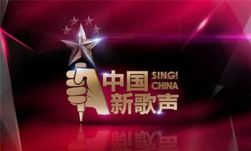综艺节目收视率排行榜前十名