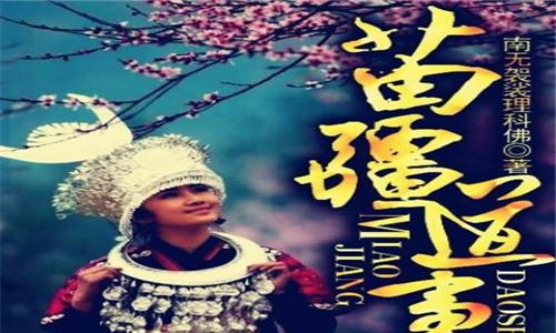 悬疑小说排行榜前十名