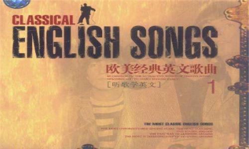 英文歌曲排行榜前十名