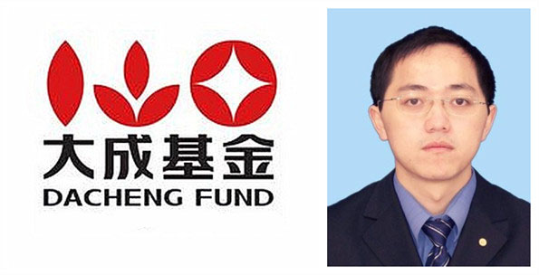 中国十大私募基金公司排行榜