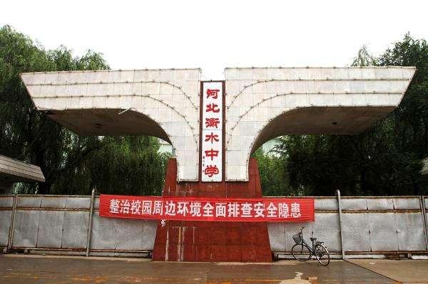 中國高中排行榜前十名