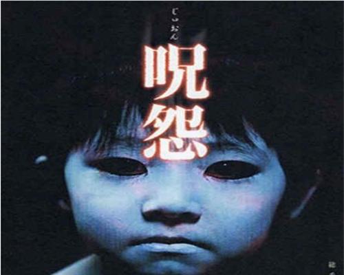 日本恐怖片排行榜前十名