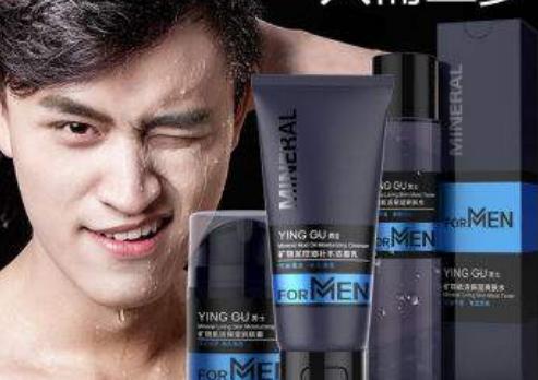 男士去黑头产品排行榜10强