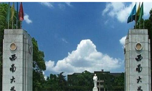 全国十大师范大学排行榜