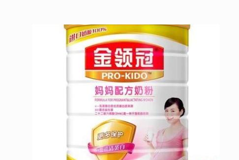 孕妇奶粉排行榜前十位