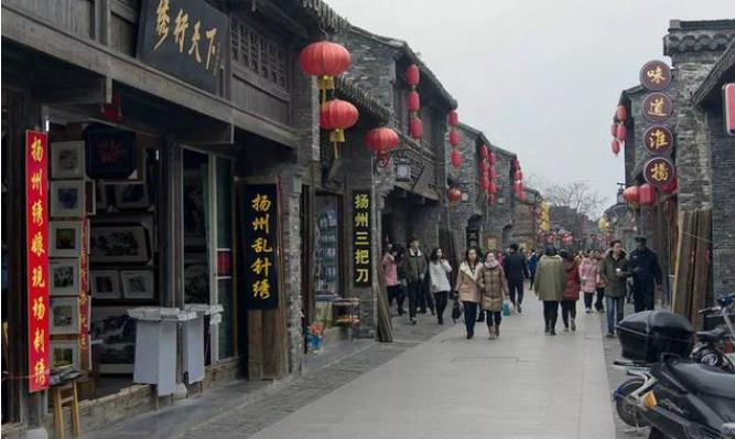 揚州景點排行榜前十名
