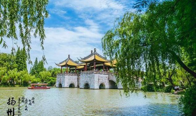 扬州景点排行榜前十名