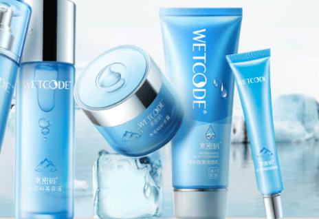 国产护肤品排行榜前十名 哪个品牌好