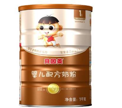 中国婴儿奶粉排行榜前十位
