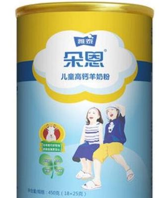婴幼儿羊奶粉排行榜10强