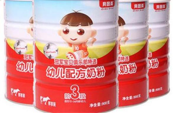 中國奶粉排行榜10強