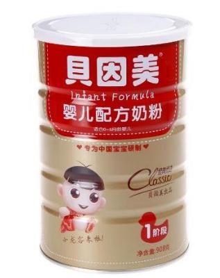儿童奶粉排行榜10强