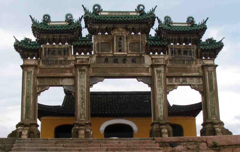 上海到普陀山怎么走