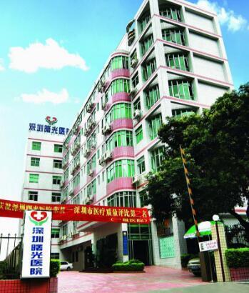 深圳十大整形醫院排行榜