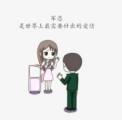 朋友出國留學祝福語