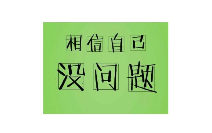 搞笑考试祝福语集锦图片
