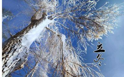 立冬節氣的含義是什么