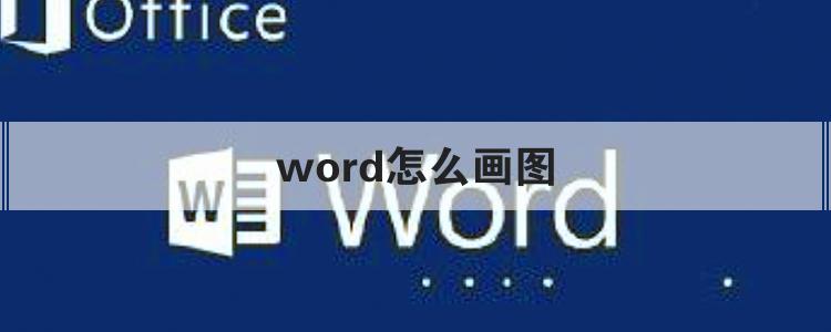word怎么看字数