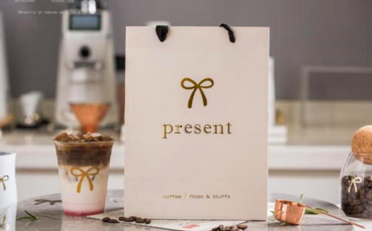 present是什么意思