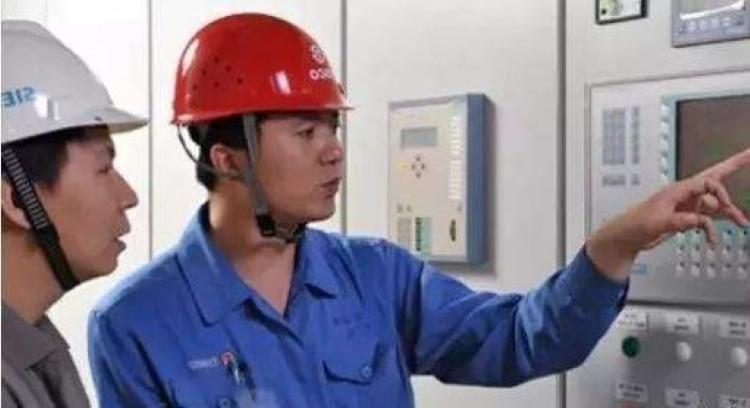 电气工程师报考条件