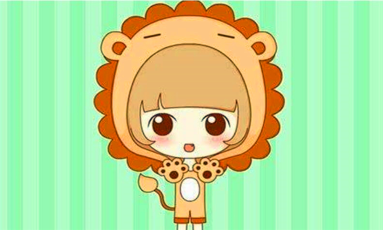 狮子座女生性格