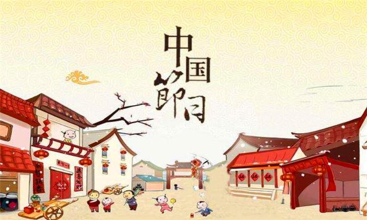 传统节日的意义