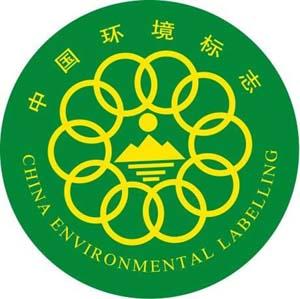 世界上第一個環境標志是在哪個國家誕生的