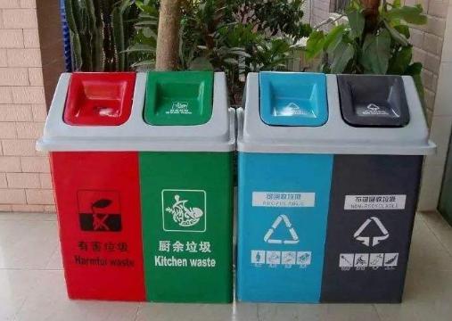 垃圾分類的好處