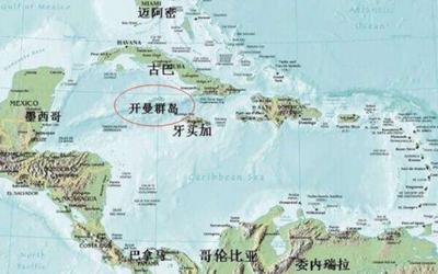 開曼群島屬于哪個國家