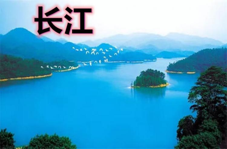三江源自然保护区是哪三江