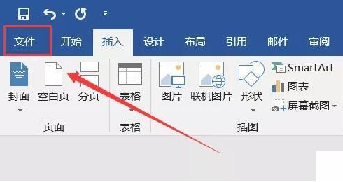 word文档转换成pdf的方法