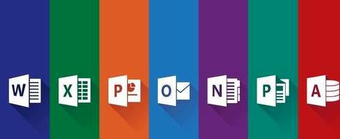 有哪些常用的办公软件