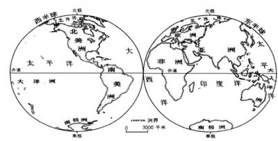七大洲八大洋分别是?