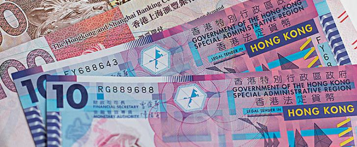 人民币如何兑换港币