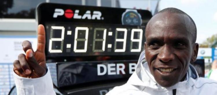 马拉松世界纪录是多少
